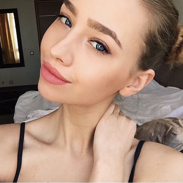Beautiful Slovakian Women by no